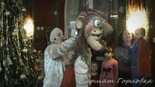 Утренник в городском театре кукол для детей из Зайцево и детей инвалидов.