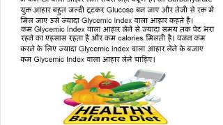 Weight loss diet tips in hindi -