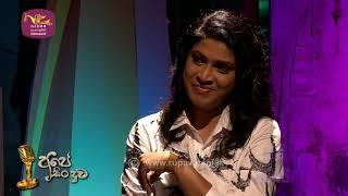 2020-11-13 | අපේ සිංදුව | Ape Sinduwa | Programme 28 |  @Sri Lanka Rupavahini  Thumbnail