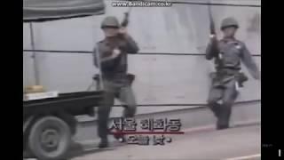 경찰특공대 인질극 진압영상 (1993 임채성 일병 무장탈영) Korea SWAT police