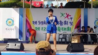 가수 감주원. 2017.당진송악초등학교.한마음 체육대회…