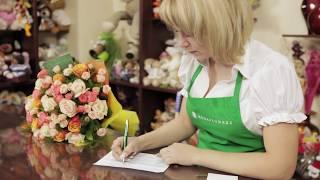 Служба доставки цветов Megaflowers.ru(Приглашаем вас заглянуть за кулисы нашего сайта. Здесь вы можете посмотреть, как мы работаем., 2012-02-06T04:21:50.000Z)