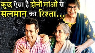 Salman Khan Has A Special Bond and Love For His Mothers Salma Khan and Helen!