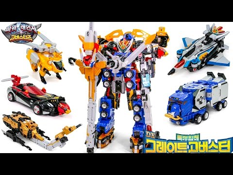 Thumbnail: PowerRangers GoBusters DX SpecialCommand GoBusterKing Docking Buster StagBeetle GreatGoBuster Trans