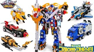 PowerRangers GoBusters DX SpecialCommand GoBusterKing Docking Buster StagBeetle GreatGoBuster Trans