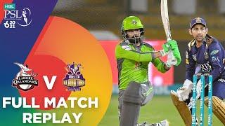 PSL2021 FULL MATCH REPLAY – Lahore Qalandars Vs Quetta Gladiators Match 4 HBL PSL 6