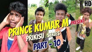 Gambar cover PRINCE KUMAR M | PRIKISU Series | Part 10 | Vigo Video Comedy