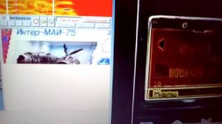 [SWL] Décodage SSTV | ISS | PD180 | Multipsk | Transpondeur Perso 14/02/2017