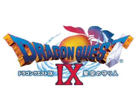 ドラゴンクエスト9 DS/戦闘BGM