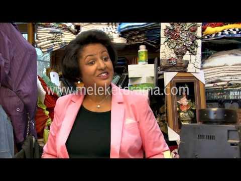 Meleket Drama (መለከት) - Part 1