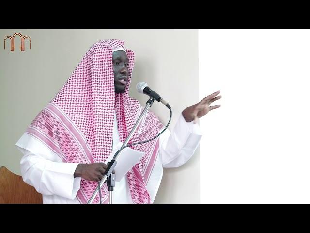 Sheikh Omar Jabbie - Unity  of Umma December 08, 2017 HD