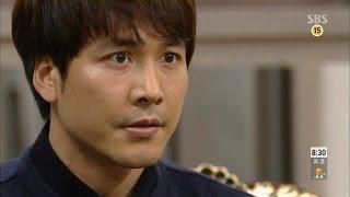 정성환, 송재희 거짓말에 분노 @나만의 당신 6회
