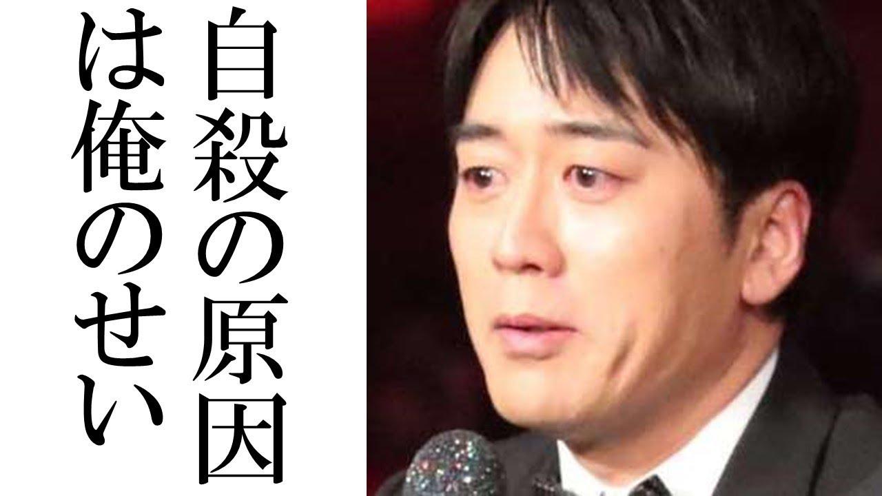 アナ 自殺 川田 川田亜子・元TBSアナウンサーが自殺