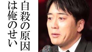 安住紳一郎アナが川田亜子さんの自殺に自責の念で放送中泣き崩れる!「どんな謝罪も許されない」未だに不可解な自殺の原因…