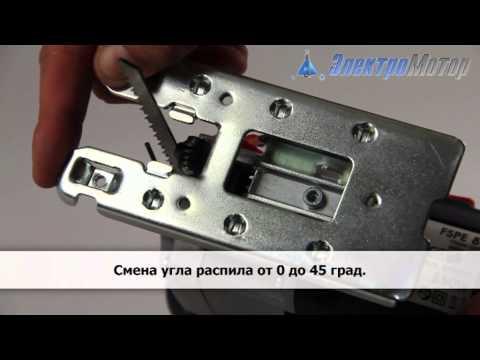 Електрически прободен трион RAIDER RDI-JS29 #DwzVwsV6ZXA