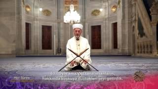 5 Cami 5 Kurra 14.Cüz 2017 Video