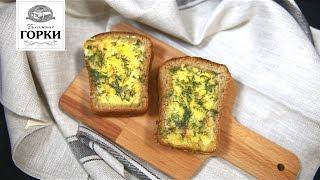 Яичница с колбасой в хлебе