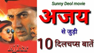Ajay movie unknown facts Sunny deol movies Karishma kapoor movies budget hit or flop boxoffice