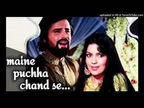 maine-pucha-chand-se-movie-abdulla-1980-sing-by-mukul-bhattacharya