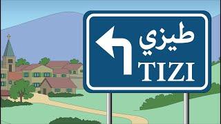 مدينة طيزي