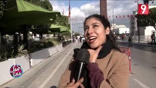 "Idhak Maana | سألنا تلامذة ""شنية تعرف على إستقلال تونس؟"" وهذي كانت اجاباتهم"