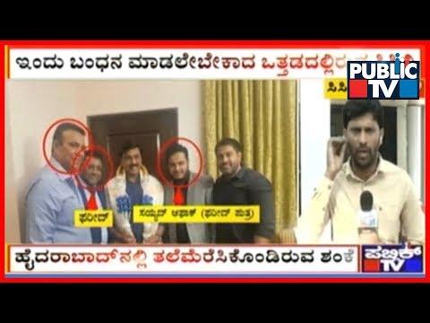 Janardhana Reddy Is Believed To Be 'Hiding' In Hyderabad