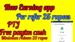 PTJ New Earning app || best way to online earning || Gaming life earn