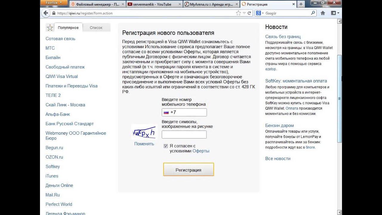 Создания хостинга серверов css бесплатный хостинг на сервер майнкрафт