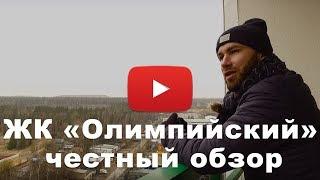 видео Новостройки в районе Мытищинский