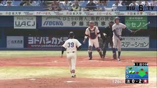 昨夏の甲子園8強。法政のルーキー・鈴木(常総学院)が満塁のピンチに神宮初登板!『大学野球』