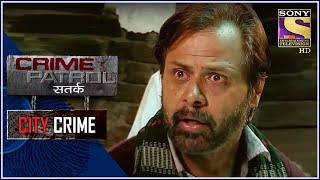 City Crime | Crime Patrol | Sadistic Act | Surat | Gujarat | Full Episode