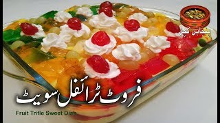 mumbai famous sweet recipe aflatoon