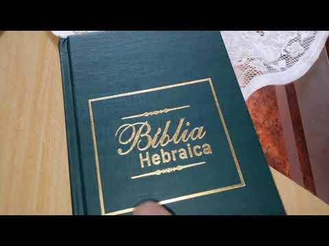 O Nome YAHUH Nas Bíblias Judaica Completa E Bíblia Hebraica Em Português !