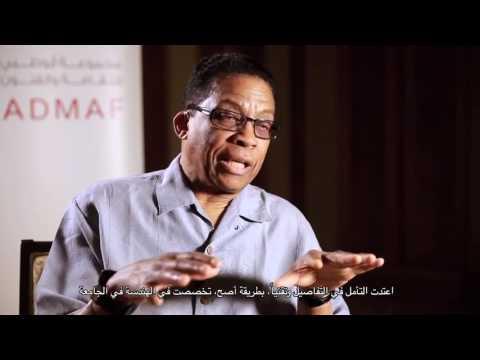 """The Artist's Studio"" - Abu Dhabi Music And Arts Foundation, 2014"
