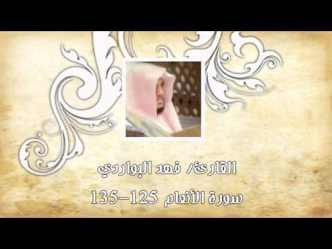 [فمن يرد الله أن يهديه يشرح صدره للإسلام..] فهد البواردي من الروائع الرمضانية 1434