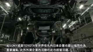 福岡縣的產業(福岡県の産業)