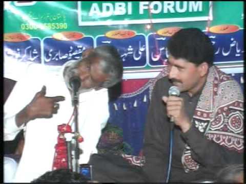 Pakistan Adbi Forum International