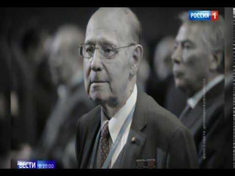 Скончался великий авиаконструктор, Генрих Новожилов. 29.04.2019