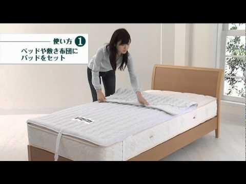 Cooling Heating Shiki Bed Pad