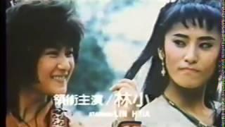 白蛇伝 転生の妖魔 第30話