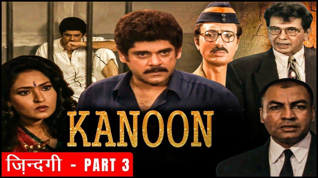 Zindagi   ज़िन्दगी   Part 3   कानून   Kanoon Tv Serial   Hindi Crime Tv Serial   BR Chopra TV Serial