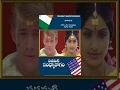 Padamati sandhya ragam telugu full movie