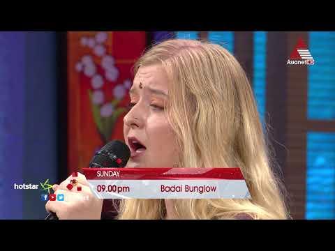 Badai Bungalow || Sun @ 9 PM || Promo || Asianet