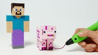 DIY 3D СВИНЬЯ МАЙНКРАФТ! РИСУЮ 3D РУЧКОЙ | 3D PEN MINECRAFT