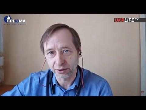 Два сценария для Украины: псевдодиктатура или мощные центробежные процессы, - Александр Кочетков