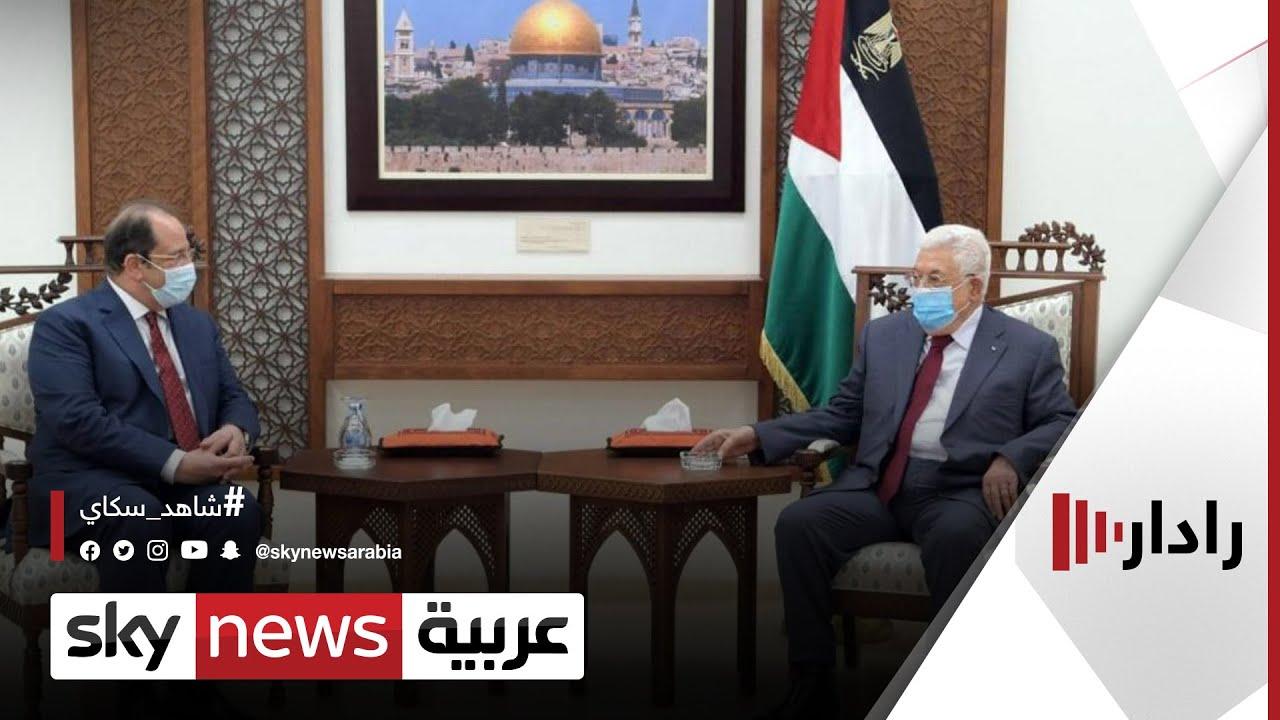 الفصائل الفلسطينية تجري حوارا وطنيا بدعوة من القاهرة| #رادار