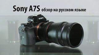 видео Sony SLT-A77V: плюсы и минусы