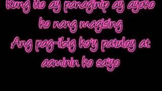 Sabrina - Saranghae lyrics