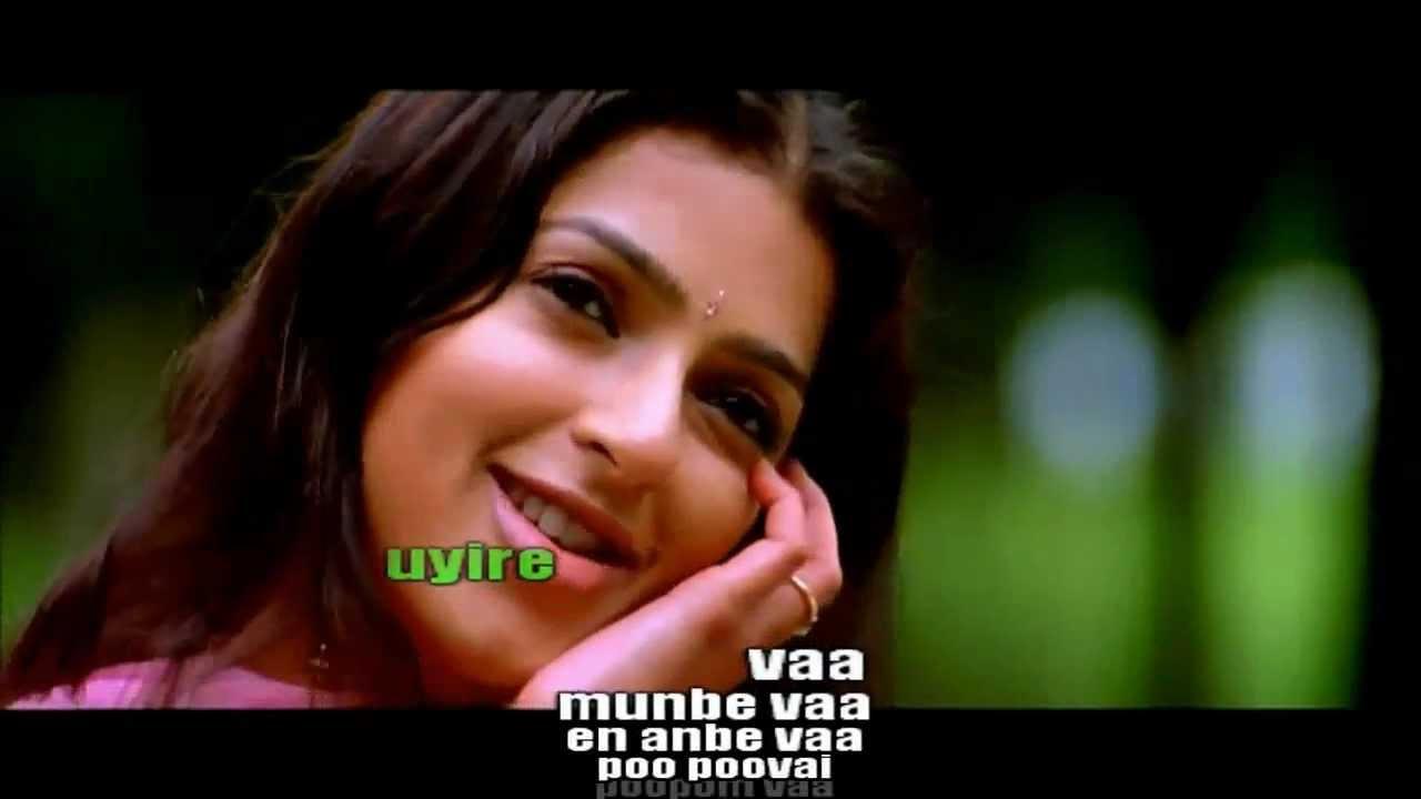 Anbe Vaa Arugile ( Male ) Song Lyrics | Kili Pechu Ketkava ...