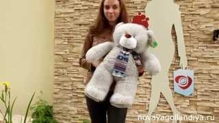 видео Большие мягкие игрушки, купить в Москве недорого с доставкой